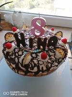 Geburtstagstorte meiner Tochter