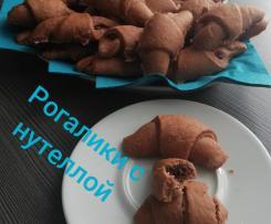 Schoko Hörnchen mit Nutella