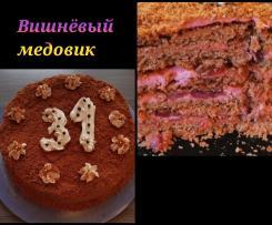 Kirsch-Honig-Torte
